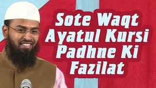 Aytul Kursi Sote Waqt Padhne Ki Fazilat   Virtues of Reciting Aytul Kursi Before Going To Sleep