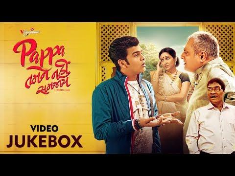 Pappa Tamne Nahi Samjaay | Superhit Gujarati Movie Songs 2017 | Video Jukebox | Shaan, Nakash Aziz