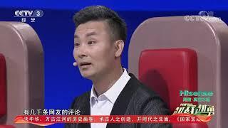 [越战越勇]用画笔记录感动的瞬间 向所有白衣天使致敬  CCTV综艺 - YouTube