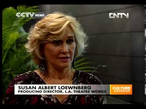 AMERICAN THEATER HITS BEIJING - CCTV News