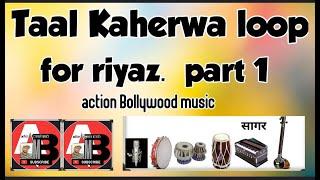Taal Kaherwa loop for riyaz very very beautiful loop comeon follow me
