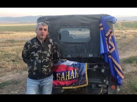 Эмиль Марухян на рубежах Родины