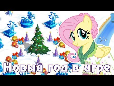 Принцесса лебедь 4: Рождество - смотреть онлайн мультфильм