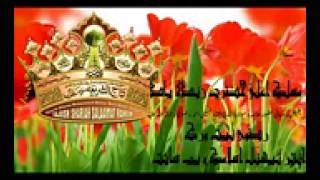 zainul abdin new naat uski ektai ki upload by gulam kibriya chintaura