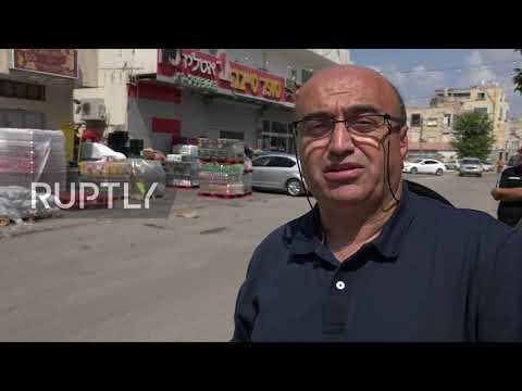 Israel: Arab Residents Comment On Upcoming Knesset Elections