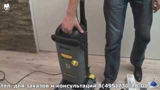 Підлогомиюча машина Karcher BR 30/4 C Adv