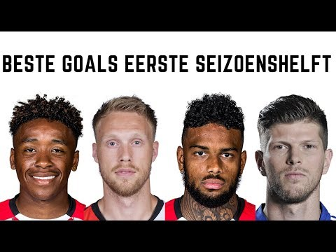 Top 25 Goals Eerste Seizoenshelft 2017/2018