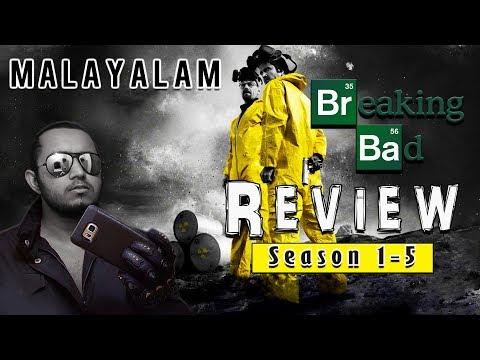 Breaking Bad Seasons 1 - 5 Malayalam Review | TV Series | No Spoiler | VEX Entertainment