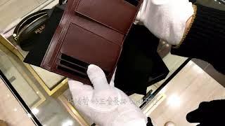 샤넬 캐비어 카드 동전지갑과 반지갑 29번대 소개영상