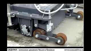 видео Алмазные диски для разделки трещин