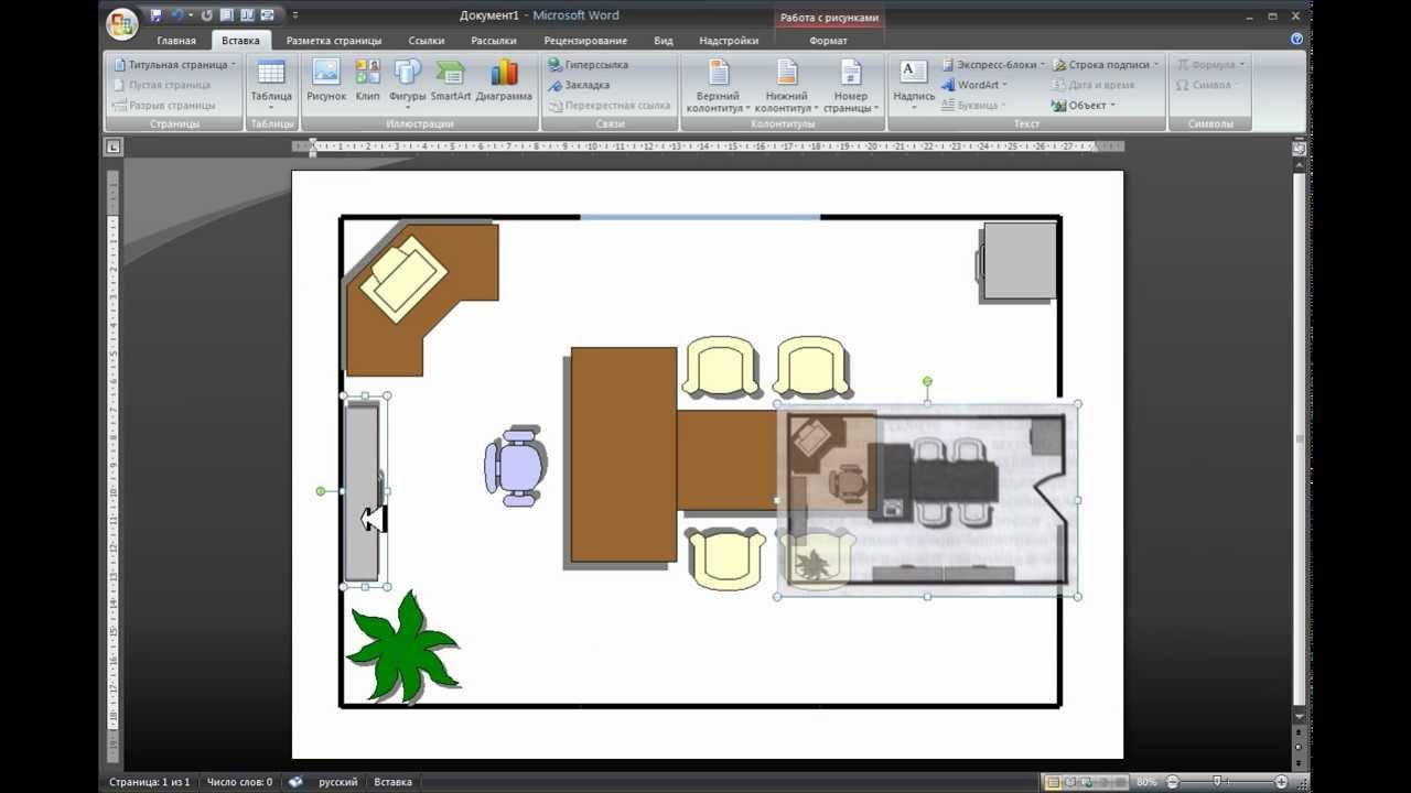 Информатика 7 класс практическая работа графические модели light erotic