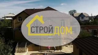 Строительство домов в Астрахани под ключ(Компания ООО