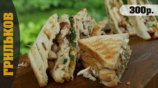 Хрустящий сырный сэндвич (Мега сытный бутер)