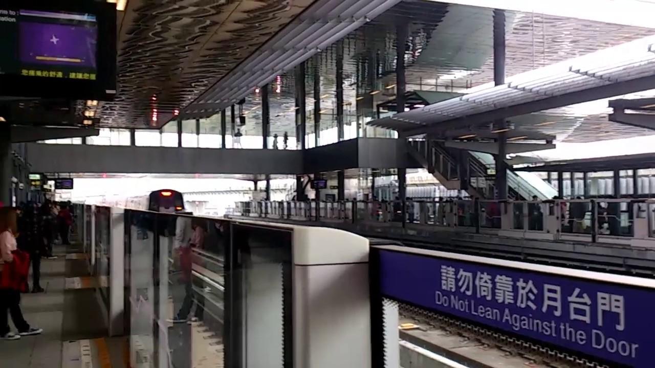 桃園機場捷運直達車 往A13機場第二航廈通過A9林口站 - YouTube