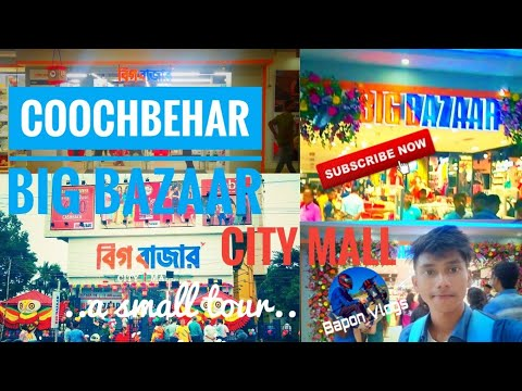 COOCHBEHAR Big Bazaar ||City Mall  || vlogs