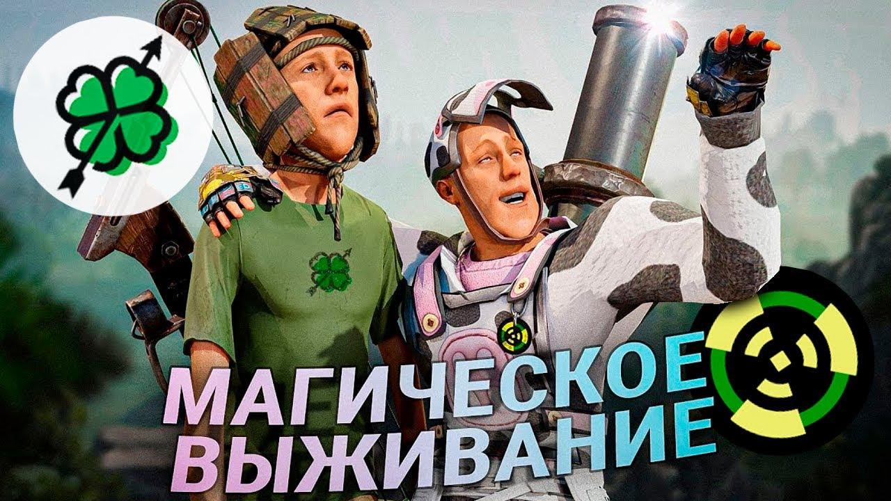 ОНЛАЙН РЕЙД ХЕЙТЕРОВ (подписчиков) х @MAGICOW в Раст / Rust