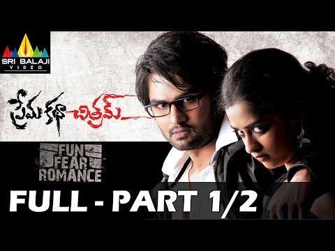 Prema Katha Chitram Full Movie || Part 1/2 || Sudheer Babu, Nanditha || With English Subtitles