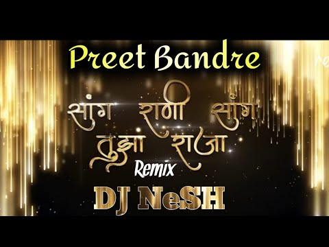 Love Marriage Preet Bandre Official Remix Dj Nesh