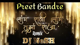 Love Marriage - Preet Bandre (Official Remix) - DJ NeSH
