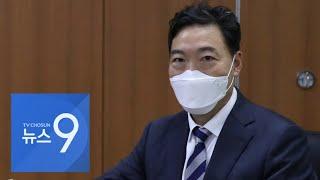 """김오수, 성남시 고문변호사 논란…김오수 """"지역 봉사였다"""" [뉴스 9]"""