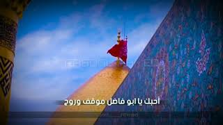احبك يا ابو فاضل / ايهاب المالكي/ تصميم جديد
