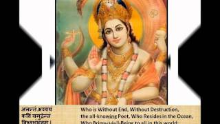 Download Full Narayana Suktam Sanskrit Devanagari English translations.wmv MP3 song and Music Video