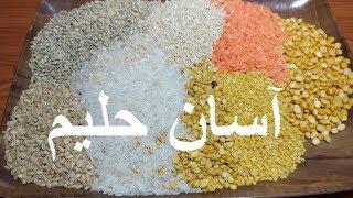 Haleem Recipe   How To Make Shahi Haleem At Home   #haleem