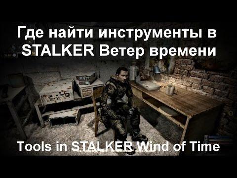 Тень Чернобыля *0.1*, Чистое небо *4.7*, Зов Припяти *1.0*.