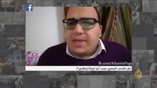 Repeat youtube video الثامنة التفاعلية- نشرتكم 2017/1/19