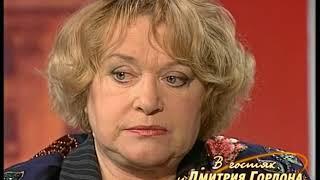 Талызина о конфликте с Раневской