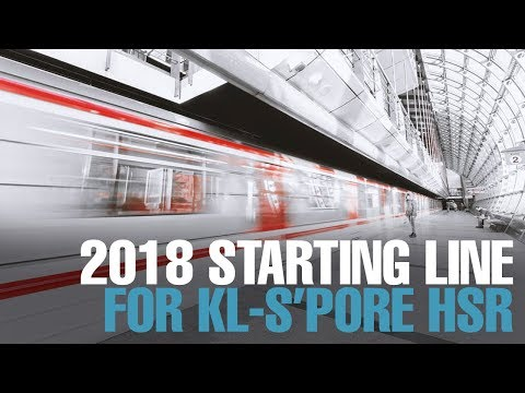 NEWS: HSR Construction to start in 2018