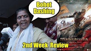 Manikarnika Movie Review   2nd Week Review   Kangana Ranaut