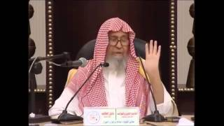 Shaykh Salih Al-Fawzan - The Strangers (English/Arabic)