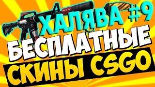 видео Промокод N-store