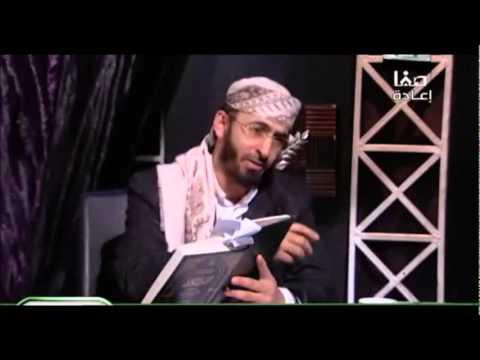 سؤال مهم من مروة الشيعية وجواب رائع من الشيخ خالد الوصابي