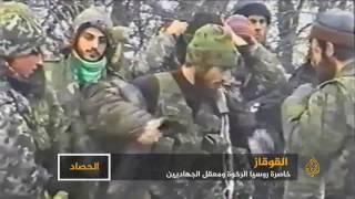 روسيا والتيار الجهادي شمال القوقاز.. فصل جديد