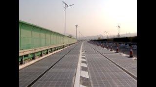 الصين تفتتح أول طريق سريع يعمل بالطاقة الشمسية (فيديو+صور)
