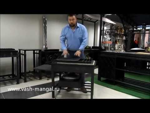 Красивый мангал на дачу Видео презентация - мангал дачный Ваш Мангал смотреть в хорошем качестве