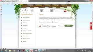 Проект Ваш Сад Заработок в интернете