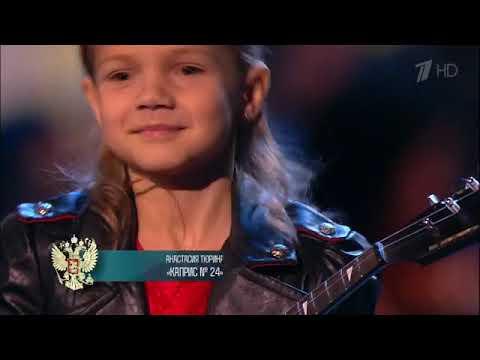 "Anastasia Tyurina - ""Caprice No. 24"" Paganini"
