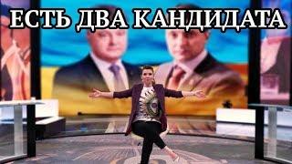 #СеемДобро. Ольга Скабеева. YouTube стрим #11 // 60 минут