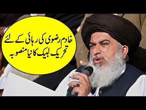 TLP Developed a New Plan to Release Khadim Hussain Rizvi.