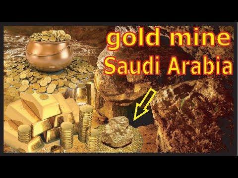 SAUDI ARABIA GOLD MINE! GOLD MINES LIST OF MODERN SAUDI ARABIA, GOLD PROJECT AND PRODUCTION IN SAUDI