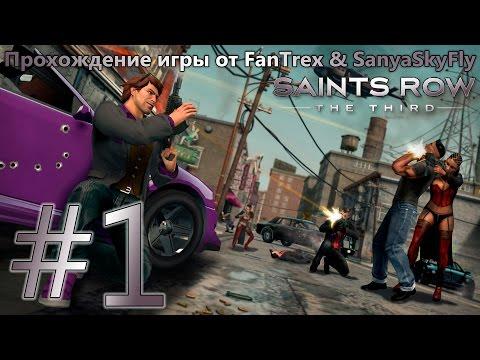 Читы для Saints Row 4 чит коды, nocd, nodvd, трейнер