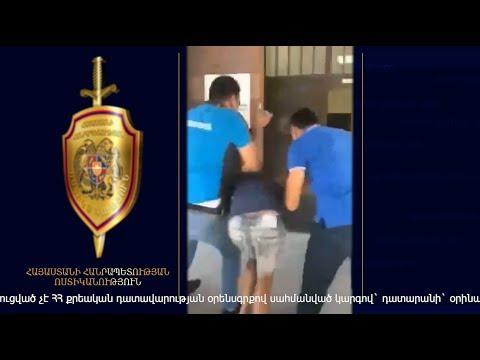 Տեսանյութ. Երիտասարդը կնոջից գումար է շորթել՝ սպառնալով պատիվն արատավորող տեղեկություններ տարածել գյուղում