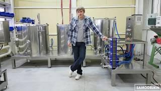 видео Пивоварня для небольшого ресторана.Часть 2. Трубопроводы — принципы построения