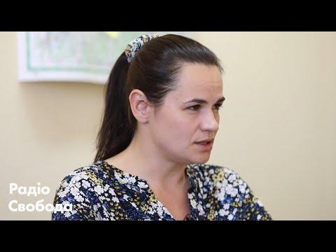 Тихановська: «Влада Білорусі