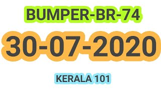 BR-74 Monsoon Bumper Lottery Result 30.7.2020