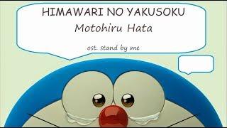 Lagu Jepang Stand By Me - Lirik Himawari No Yakusoku