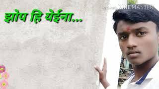 2019 new song marathi